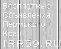 IRR59.RU